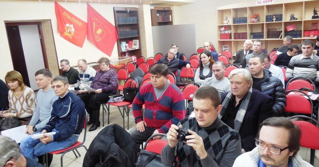 Совещание актива Саратовского обкома КПРФ