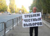 В Саратове прошла серия одиночных пикетов КПРФ против наступления власти на права трудящихся