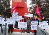 Саратовские коммунисты выступили против политической травли Павла Грудинина и Сергея Левченко