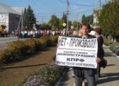 Пугачёв. После публикации о произволе на Соборной площади пикетчиков вернули на место