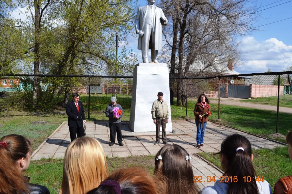 Марксовские коммунисты провели два мероприятия, посвященные 146-й годовщине со дня рождения великого человека, Владимира Ильича Ленина
