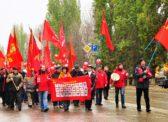 Балаково. Праздничная демонстрация и митинг КПРФ