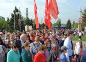 73-я годовщина Победы в Великой Отечественной войне в городе Энгельсе