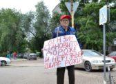Энгельс против роста цен на бензин