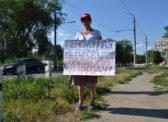 Путинско-Медведевская пенсионная реформа — подлый удар по народу!