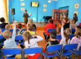 Презентация детской книги саратовского писателя-коммуниста  Георгия Куликова «Милым Малышам»