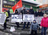 Саратов. КПРФ против бездарной политики партии власти
