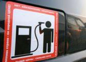 Цены на бензин в России продолжают лихорадочно расти