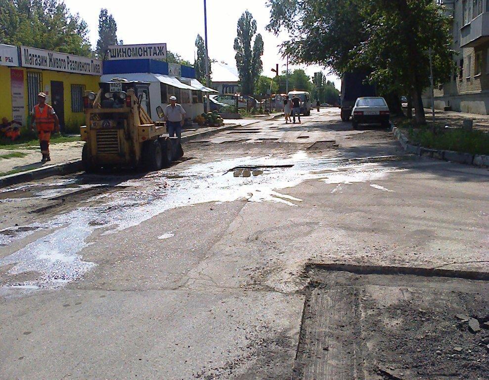 КПРФ и жители будут держать на контроле ход и качество ремонта дорог