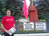 Нарастает социальный протест саратовцев