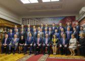 17 декабря состоялось завершающее в 2019 году заседание фракции КПРФ в Государственной Думе
