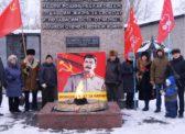 Балаковцы отметили 139-ю годовщину со Дня рождения И.В. Сталина