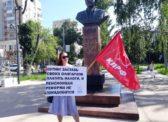 Саратовцы: «Мы поверили Путину, проголосовали за него, а он нас предал!»