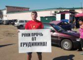 г. Балашов. Пикет в защиту П. Грудинина
