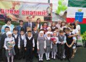 Депутат- коммунист Наиль Ханбеков побывал на линейке в татарской гимназии