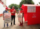 Энгельс. Пикет КПРФ против ограбления народа!