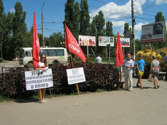 Балаково: Акция протеста против продувки пруда-охладителя