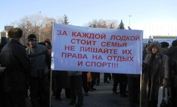 24 марта в Саратове на площади Кирова в 11.30 состоится митинг протеста яхтсменов и лодочников