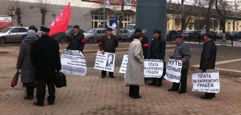 Протестные пикеты в Саратове