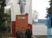 Романовка. Коммунисты произвели текущий ремонт памятника В.И.Ленину и возложили цветы