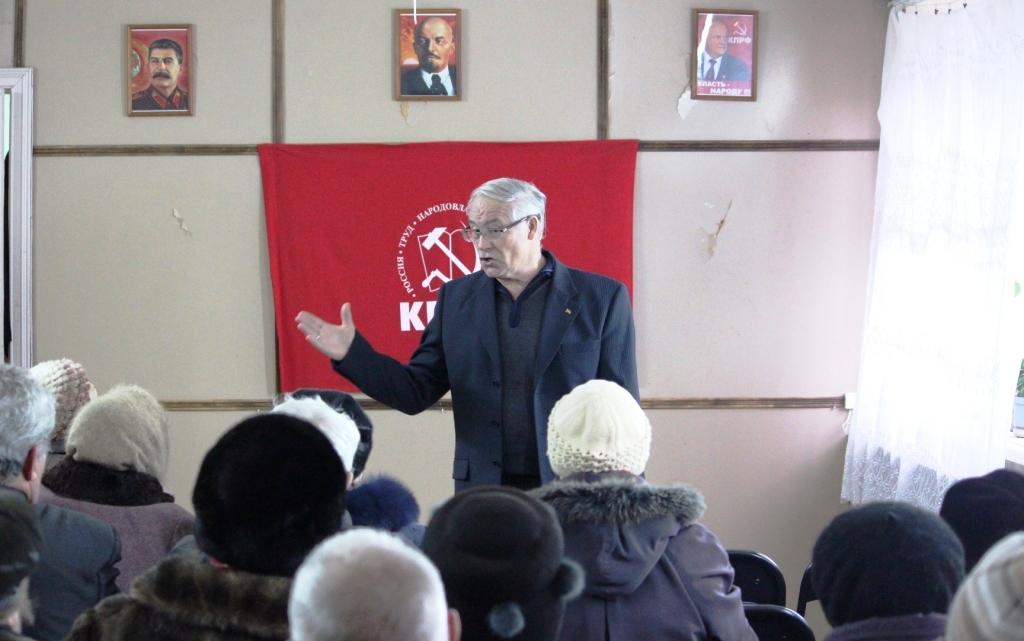 Активисты КПРФ встретились с ветеранами