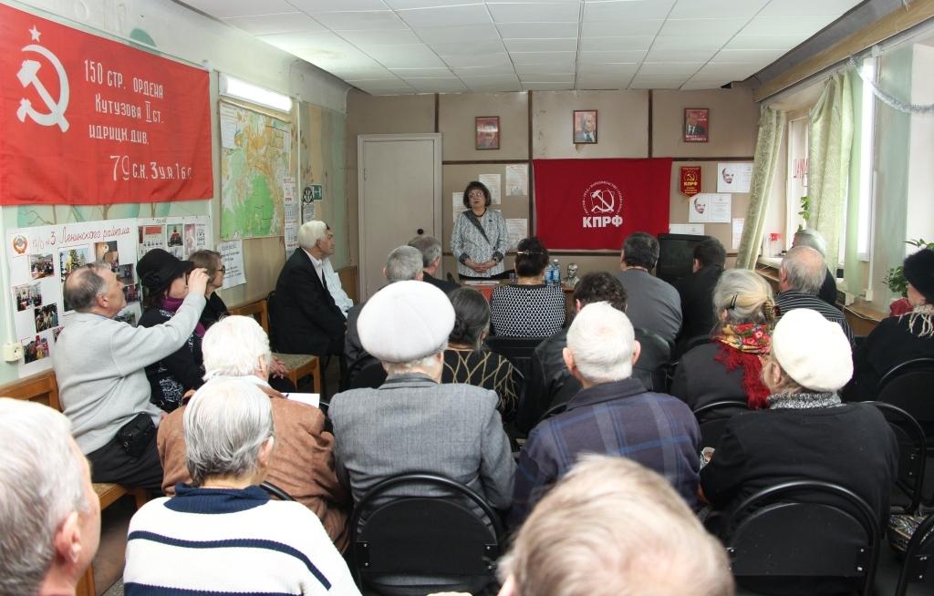 Областная конференция общероссийской общественной организации «Дети войны»