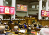 XIX Международная встреча коммунистических и рабочих партий