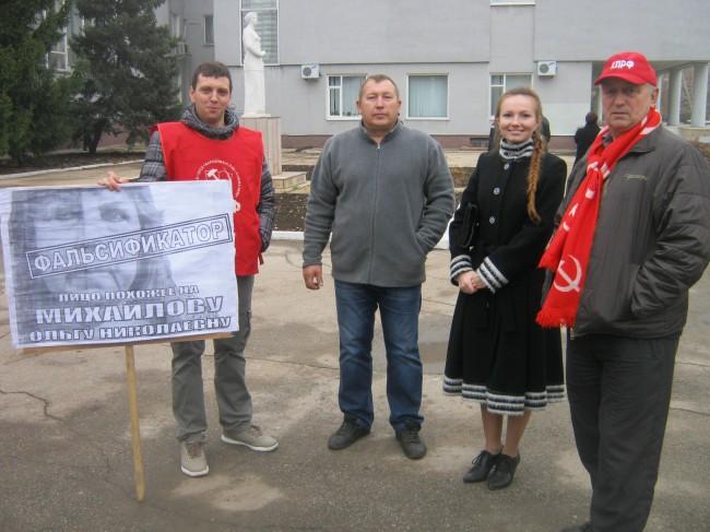 Митинг КПРФ против фальсификации выборов
