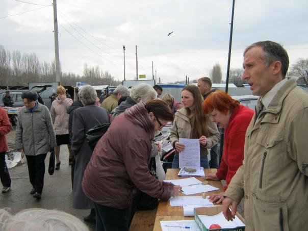 Акция по сбору подписей и раздача листовок