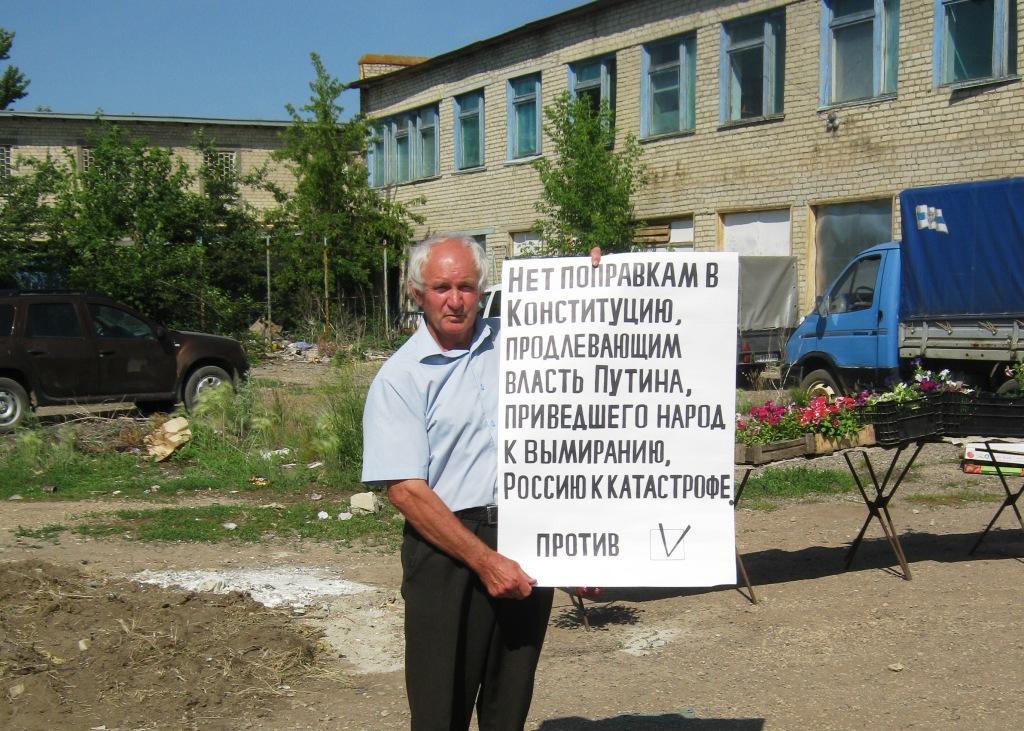 Нет — «кремлевским» поправкам в Конституцию РФ!