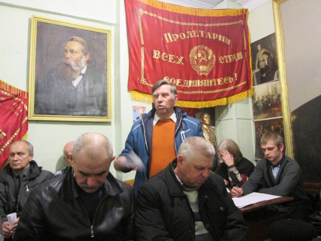 Пленум Сталинского райкома. Курсом на укрепление