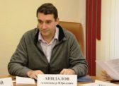 Председатель комитета по бюджету пригрозил коммунисту полицией