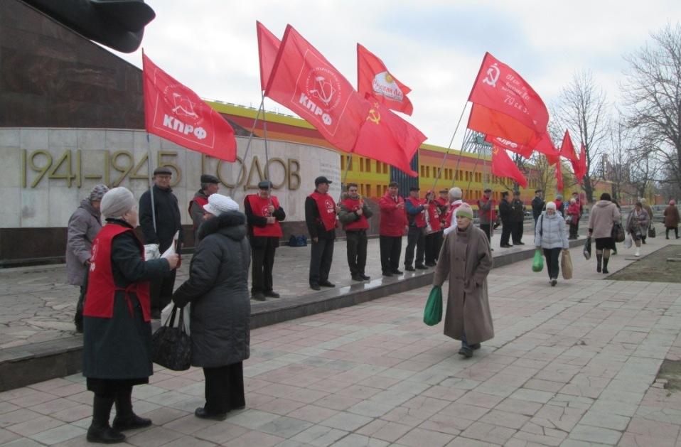 Коммунисты организовали «Вахту Памяти»