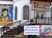 Саратовская область: «18 лет запрягаем… Давно уже пора ехать! Грудинин наш президент!»