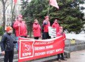 Саратовские коммунисты, провели мероприятия посвященные Дню рождения В.И. Ленина