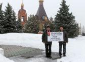 Озинки:»России надежду и веру в себя подарил!»