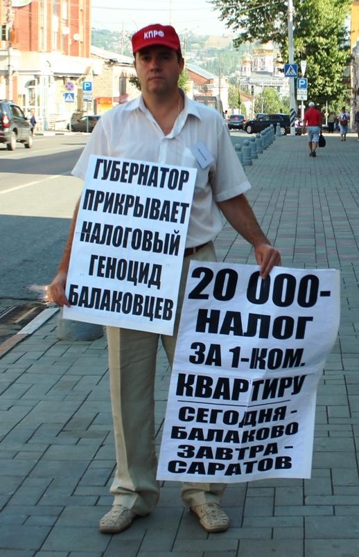 Против налогового геноцида!
