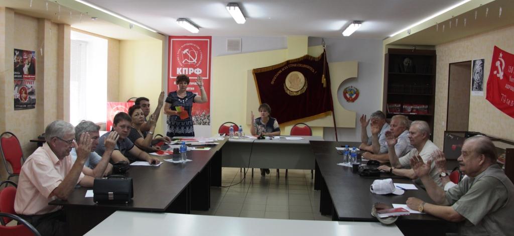 Состоялось заседание бюро Саратовского обкома КПРФ