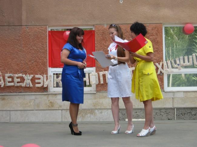 Празднование Дня Русского языка в Балаково