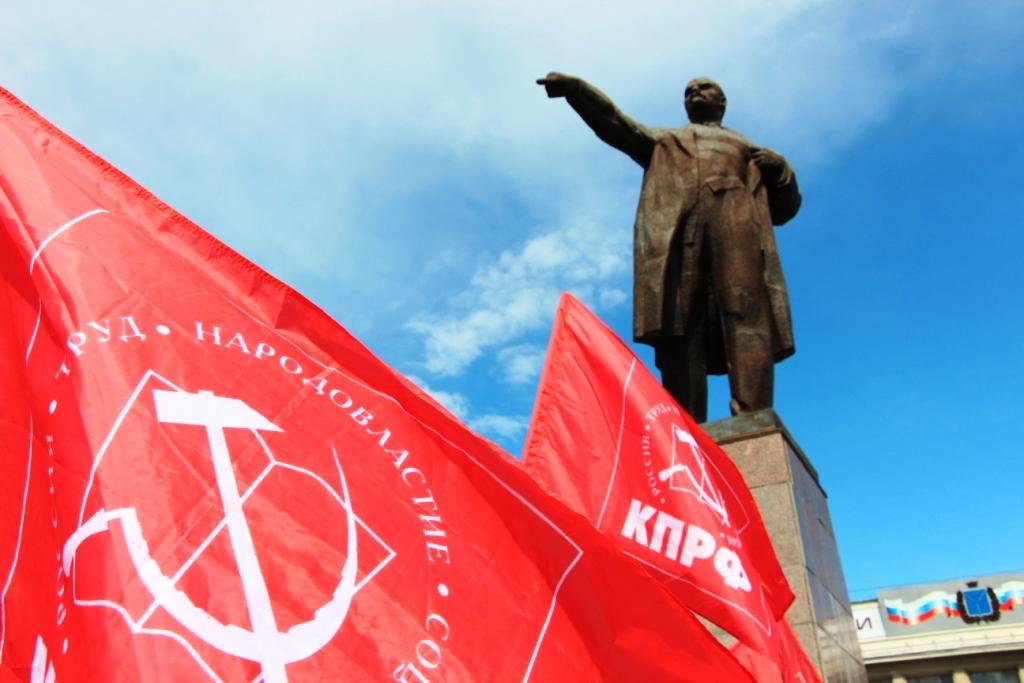 Саратов: «Ленин жил! Ленин жив! Ленин будет жить!»
