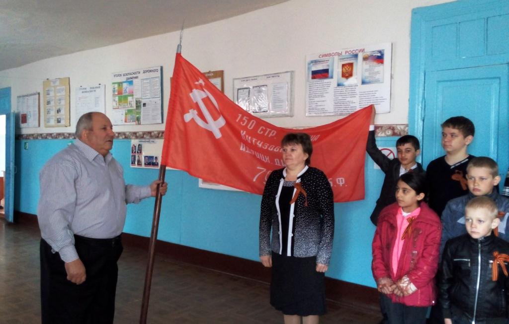 Знамя Великой Победы