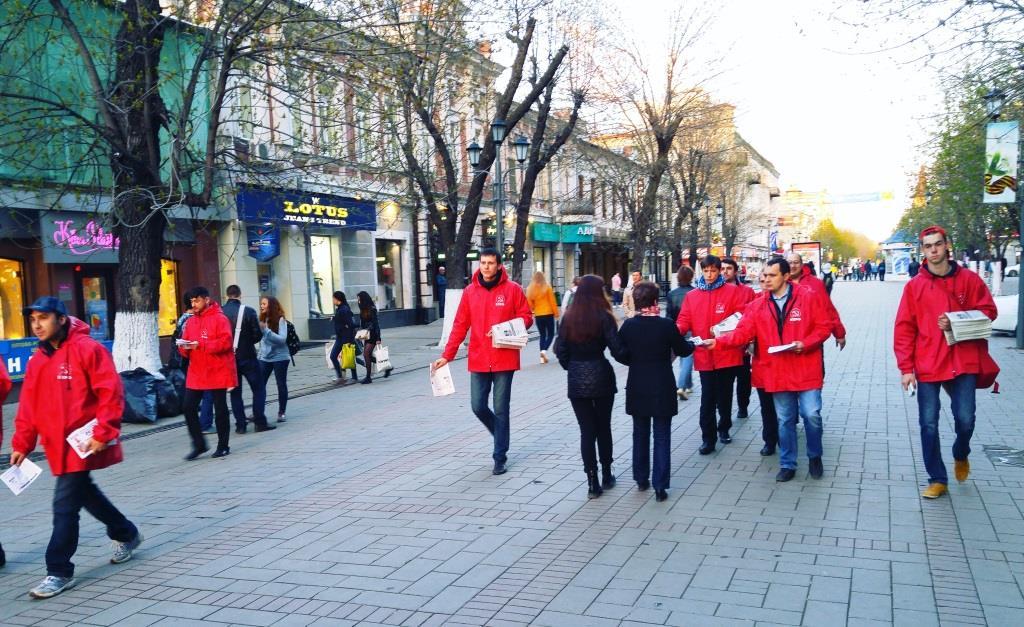 Саратовские комсомольцы провели «Красную карусель»