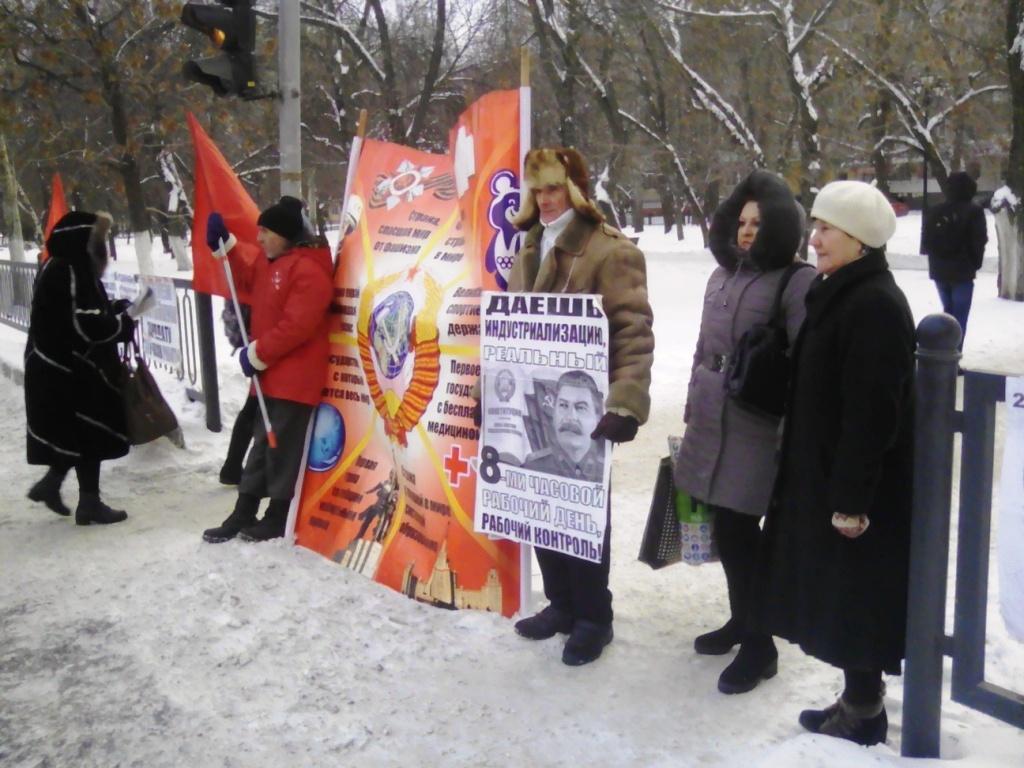 Саратовские коммунисты отметили День рождения Сталина