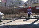 Пикеты КПРФ: «Радаев! Платим налоги, где дороги?»