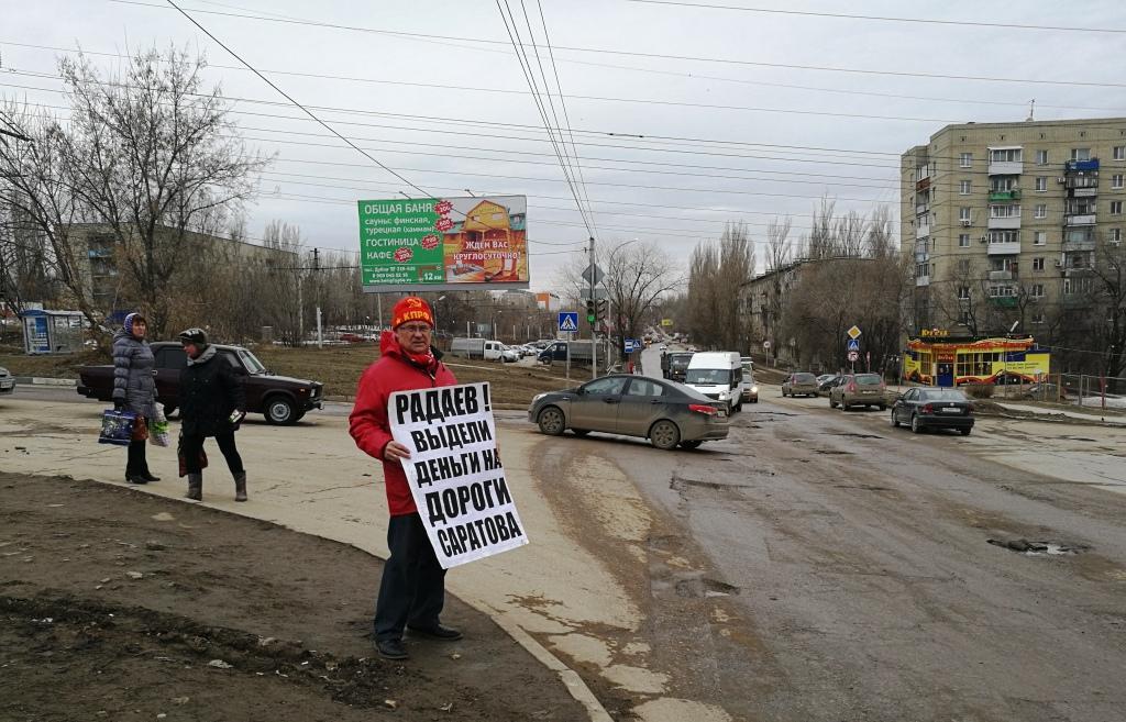 Господин Ландо, измерьте ямы на улице Антонова!