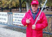 Пикет КПРФ: Руки прочь от льгот ветеранов!