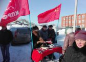 В Балаково прошёл пикет в поддержку кандидата в Президенты РФ от КПРФ П.Н.Грудинина