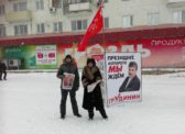 Активисты Балаковского РК КПРФ проводят пикеты в поддержку кандидата в Президенты от КПРФ П.Н. Грудинина