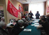 Отчетно-выборная конференция Балаковского РК  КПРФ