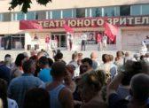 В Балаково прошел митинг против повышения пенсионного возраста